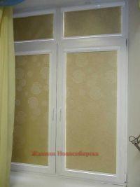 b_200_0_16777215_00_images_foto-zaluzi_home1_DSC00100.JPG